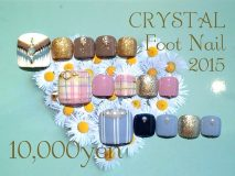 2015.SUMMER FootNail Campaign
