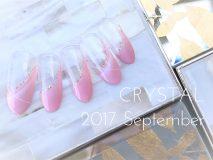 定額Eコース¥7000- (ご新規様¥5600-) 安定の人気を誇るナナメフレンチに グラデアートで飾りつけ♡