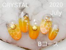 ☆定額Bコース  ¥11,000- (ご新規様 ¥8,800- ) 貝殻ネイル 指先から涼やかに